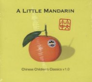 A Little Mandarin CD