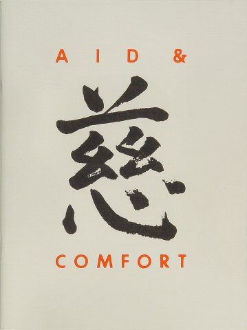 Aid and Comfort Benefit Program