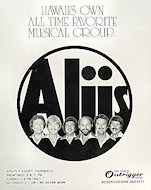 Aliis Poster