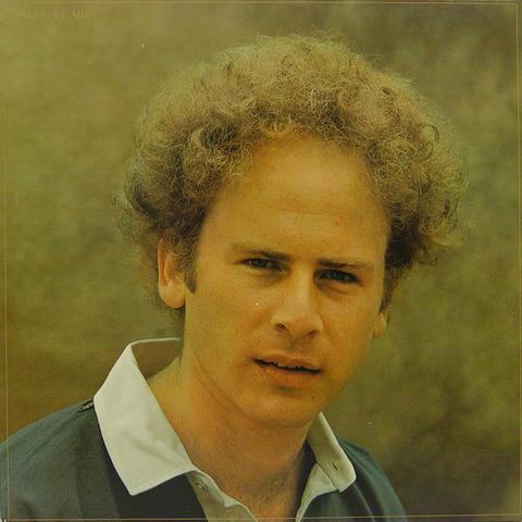 Art Garfunkel Vinyl (Used)