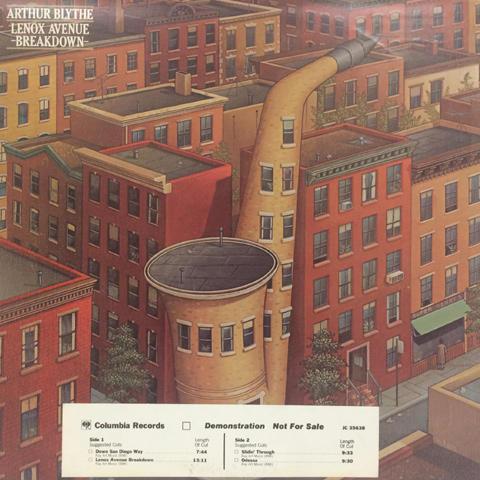 Arthur Blythe Vinyl (Used)