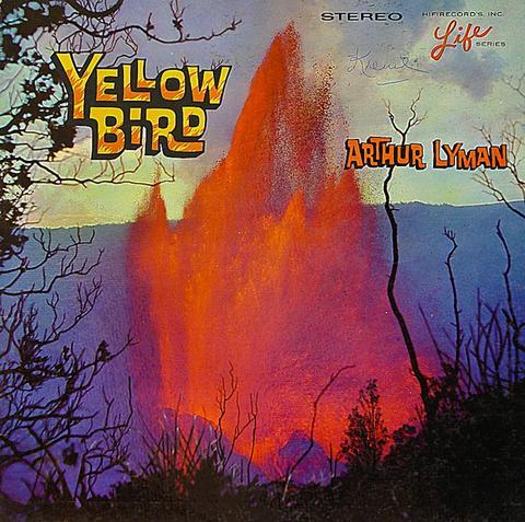 Arthur Lyman Vinyl (Used)