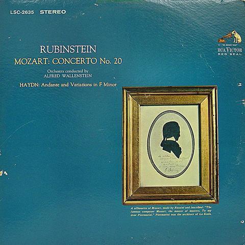 Artur Rubinstein Vinyl (Used)