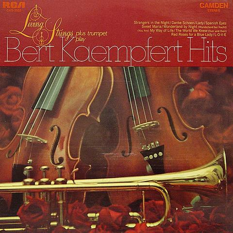 Bert Kaempfert Vinyl (Used)