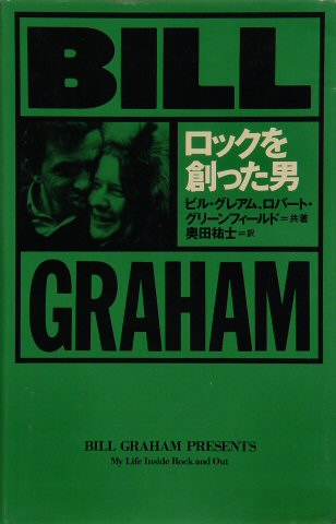 Bill GrahamBook