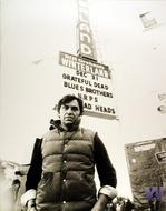 Bill Graham Fine Art Print