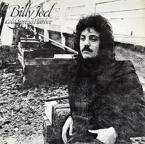 Billy Joel Vinyl (Used)