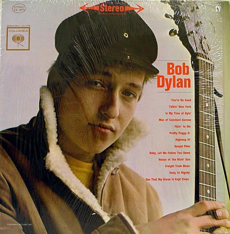 Bob Dylan Vinyl (Used)