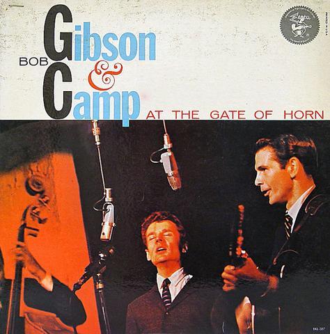 Bob Gibson & Bob Camp Vinyl (Used)