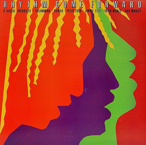 Peter Tosh Vinyl (Used)