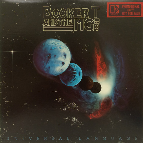 Booker T. & the MG's Vinyl