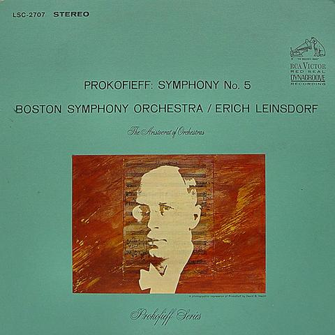 Boston Symphony Orchestra Vinyl (Used)