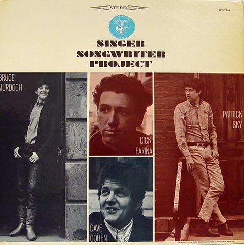 Bruce Murdoch Vinyl (Used)