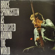 Bruce Springsteen Vinyl (Used)