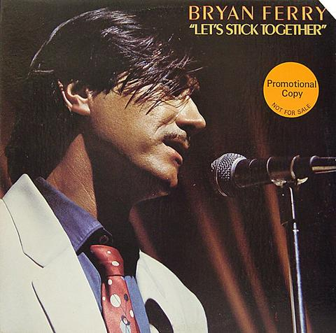 Bryan Ferry Vinyl (Used)