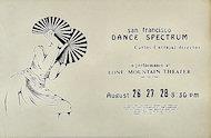 Carlos Carvajal Poster