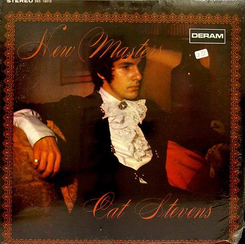 Cat Stevens Vinyl (New)