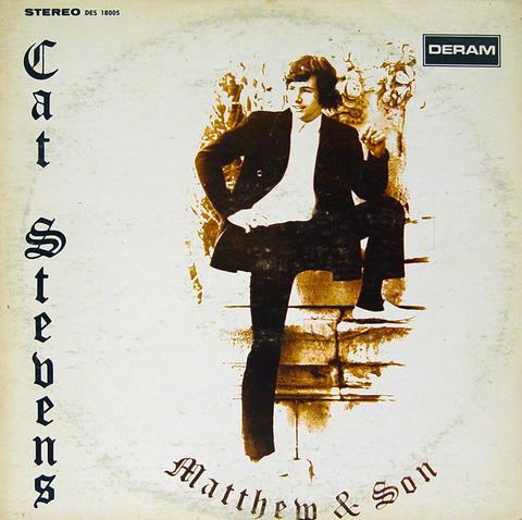 Cat Stevens Vinyl (Used)