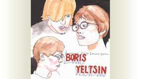 Someone Still Loves You Boris Yeltsin at Daytrotter Studio on Mar 23, 2006