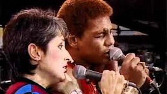 Joan Baez & the Neville Brothers concert at Giants Stadium on Jun 15, 1986