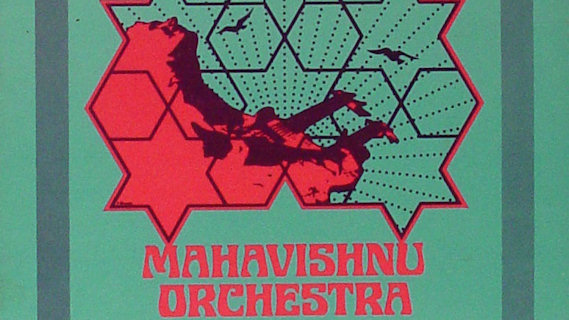 Mahavishnu Orchestra concert at Berkeley Community Theatre on Nov 9, 1972