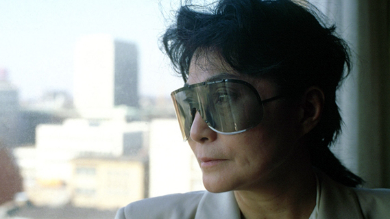 Yoko Ono concert at Hamburg, Germany on Mar 12, 1986