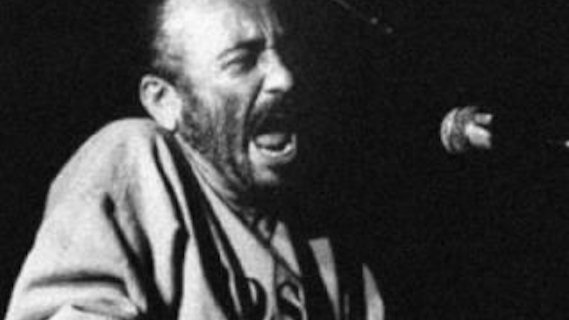 Eddie Palmieri &amp; His Orchestra concert at Carnegie Hall on Jul 7, 1974