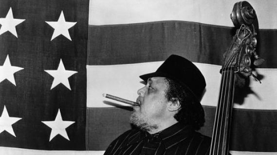 Charles Mingus Quartet concert at New Orleans on Apr 1, 1977