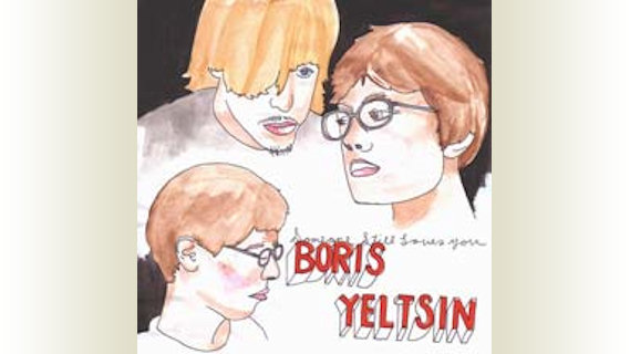 Someone Still Loves You Boris Yeltsin concert at Daytrotter Studio on Mar 23, 2006