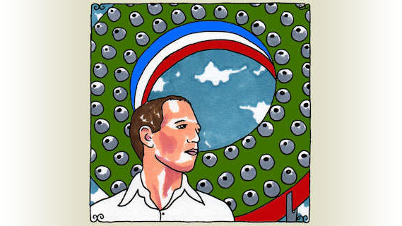 Caribou concert at Daytrotter Studio on Sep 16, 2010