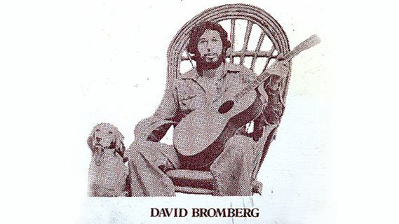 David Bromberg concert at Bottom Line on Feb 12, 1980
