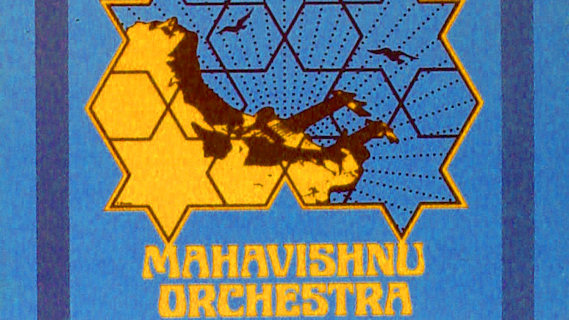 Mahavishnu Orchestra concert at Century Theater on Jan 27, 1973