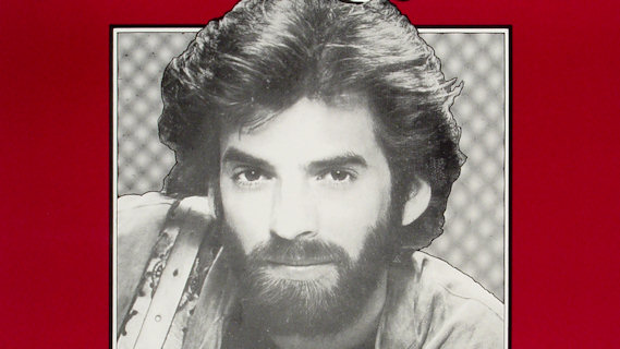 Kenny Loggins concert at Cuyahoga Falls on Sep 4, 1982