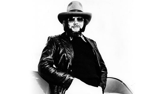 Hank Williams Jr. concert at Von Braun Center on Jan 1, 1986