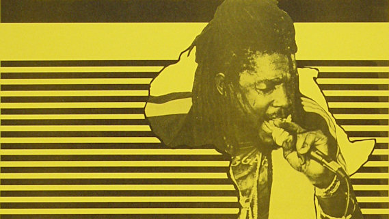 Peter Tosh concert at Bayou on Mar 14, 1979