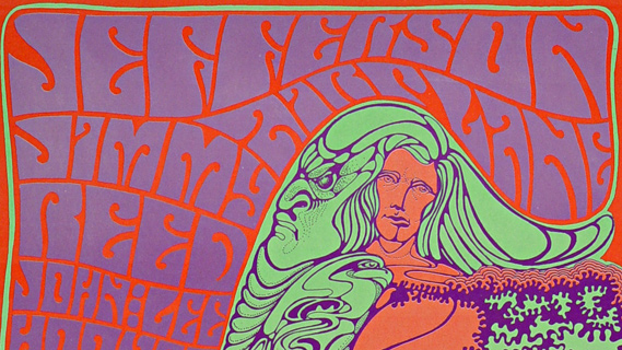 Jefferson Airplane concert at Fillmore Auditorium on Mar 12, 1967