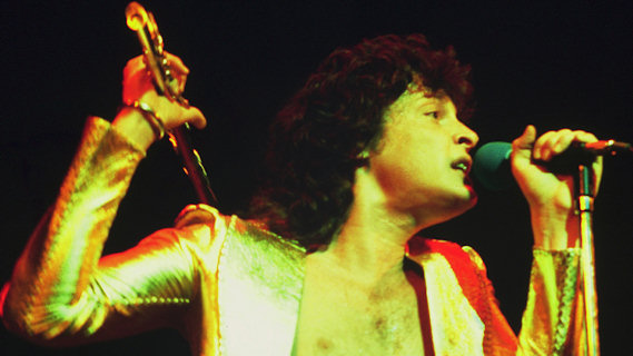 Golden Earring concert at Rainbow Theatre on Oct 5, 1973