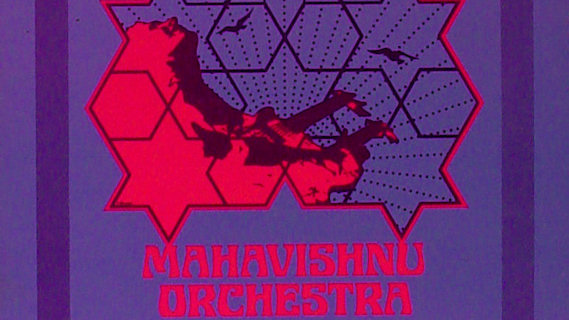Mahavishnu Orchestra concert at Cornell University on Feb 23, 1973