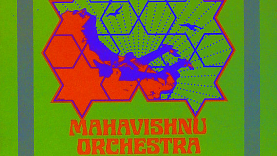 Mahavishnu Orchestra concert at Le Grande Theatre de Quebec on Jan 24, 1973