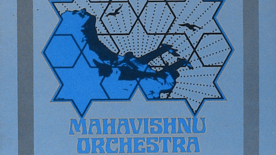 Mahavishnu Orchestra concert at University of Toledo on Feb 15, 1973