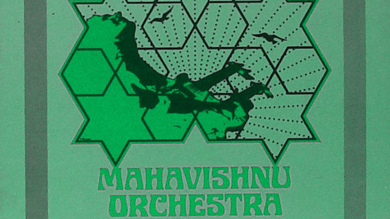Mahavishnu Orchestra concert at Kenyon College on Feb 16, 1973