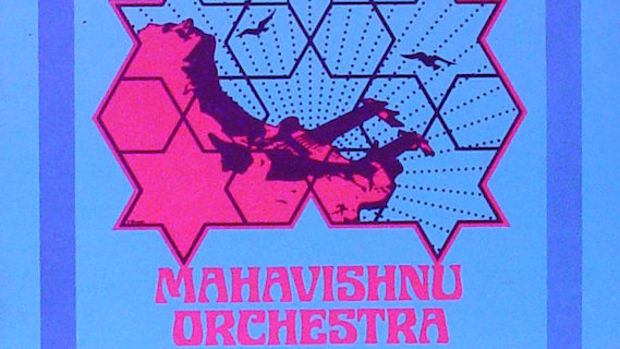 Mahavishnu Orchestra concert at Southeastern Massachusetts University on Feb 25, 1973