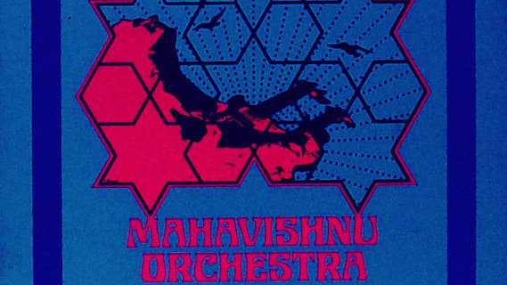 Mahavishnu Orchestra concert at Franklin Pierce College on Feb 24, 1973