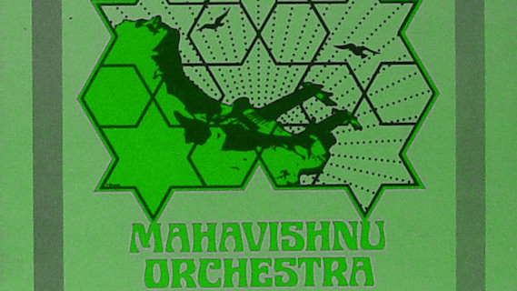 Mahavishnu Orchestra concert at Constitution Hall on Mar 10, 1973