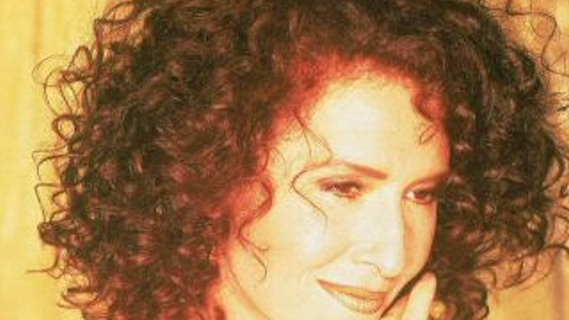 Melissa Manchester concert at South Shore Music Circus on Aug 20, 1984