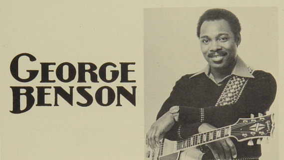 George Benson concert at Great American Music Hall on Apr 5, 1975