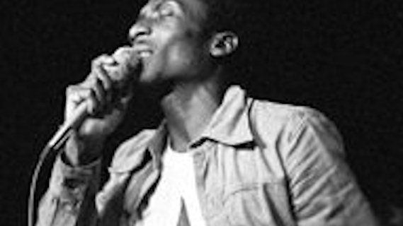 Jimmy Cliff concert at Bob Marley Memorial Performing Centre on Nov 25, 1982