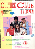 Culture Club in Japan Book
