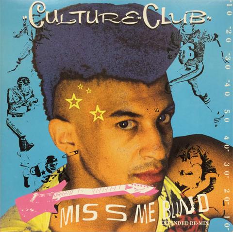 Culture Club Vinyl (Used)