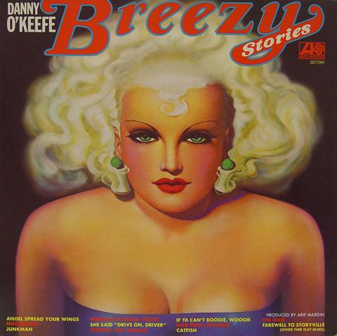 Danny O'Keefe Vinyl (Used)